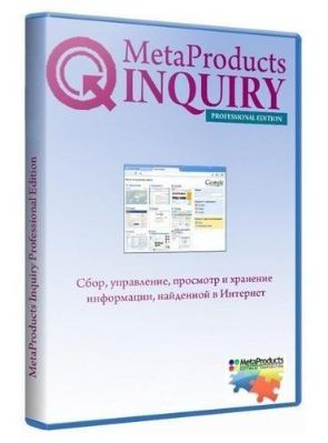 Inquiry Discount Coupon