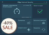 Zillya Internet Security Rabatt
